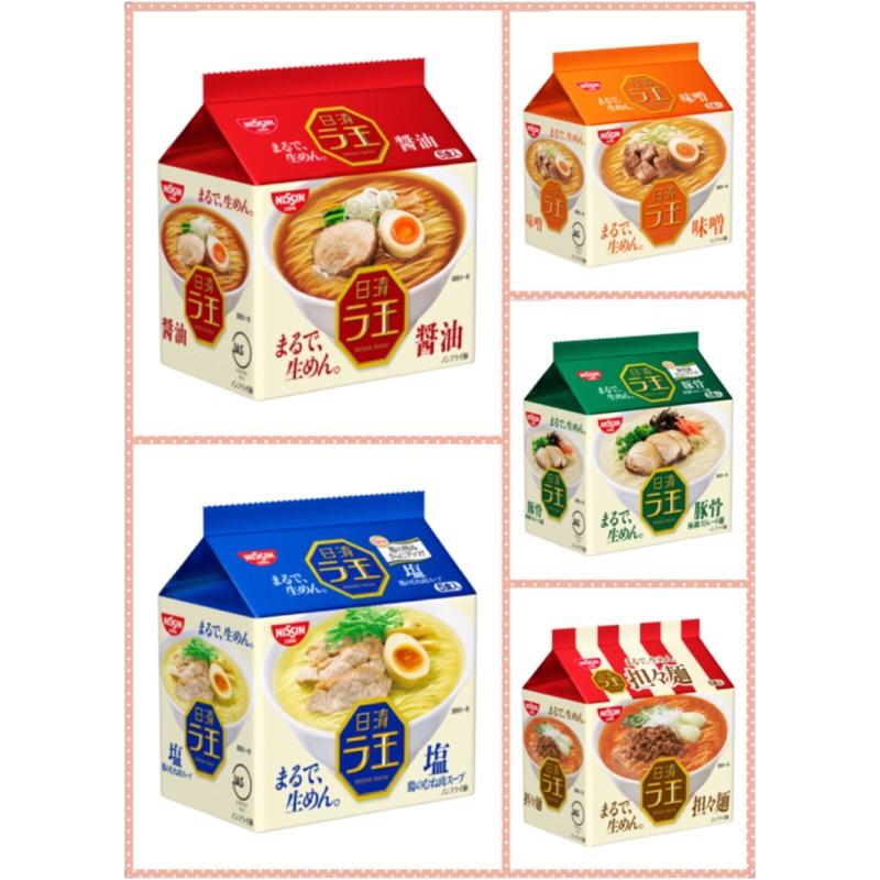 日清麵王5 食包麵擔擔麵味增風味鹽風味豚骨風味醬油味
