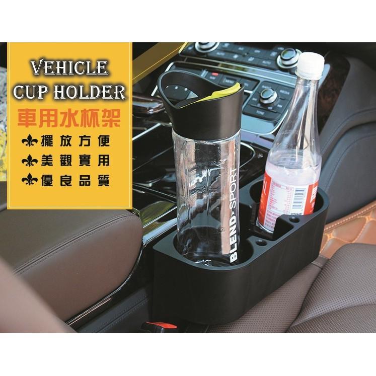多 水杯架汽車飲料架車用水杯架茶杯架杯座置物架水杯置物架車用煙灰缸架