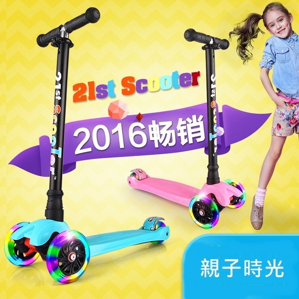 ˊGoodStuffs 瑞士正品21st scooter MIDUO 幼兒童滑板車三輪閃光