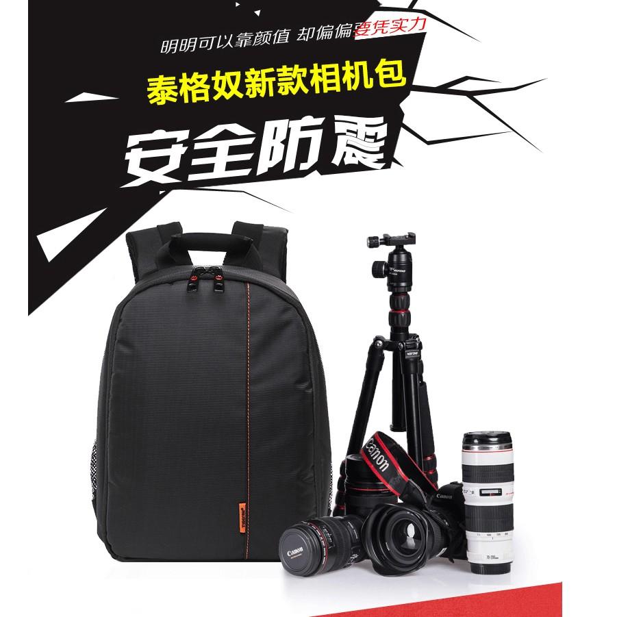 ( 淘寶 )買一送二,tigernu 單眼攝影包雙肩包相機包、 防盜Nikon 、Cano