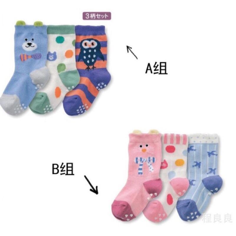 超可愛三雙一組小熊貓咪繽紛條紋點點男女寶寶襪西松屋千趣會 原單男童短襪女童短襪