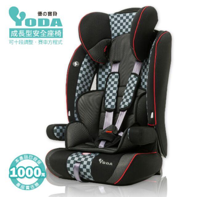 YODA 成長型兒童安全座椅賽車方程式限花蓮市面交