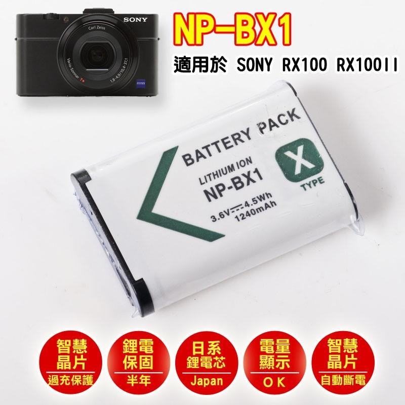 享樂攝影 電芯鋰電池NP BX1 for Sony RX100 RX100II DSC R