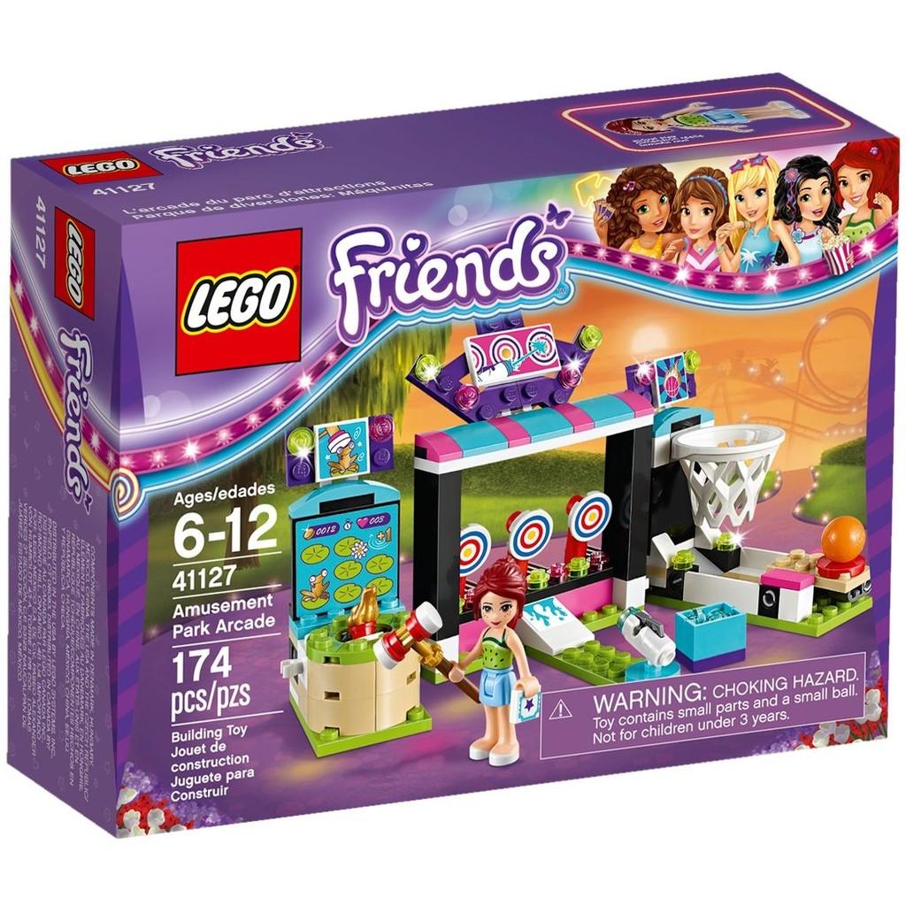 LEGO 樂高好朋友系列41127 遊樂園遊戲場