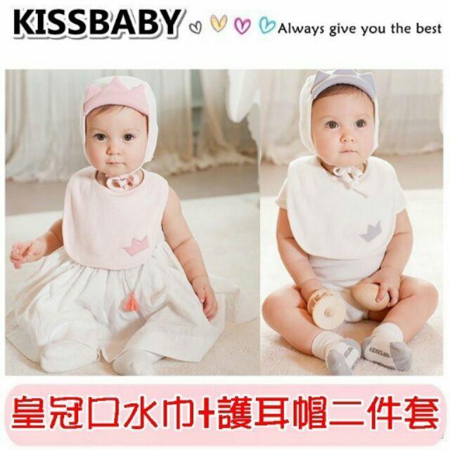 ~皇冠口水巾護耳帽二件套~粉色跟白色兩色男童女童純棉寶寶胎帽寶寶 皇冠護耳帽兒童口水巾套裝