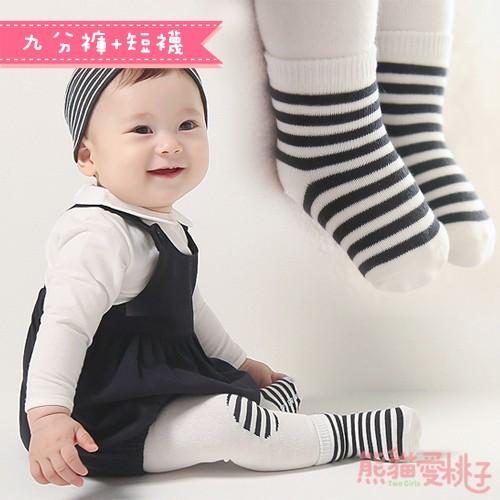 款加厚鋪棉純棉 百搭黑白條紋九分褲襪短襪 女寶男寶女嬰男嬰女童男童嬰兒寶寶兒童1 7 歲