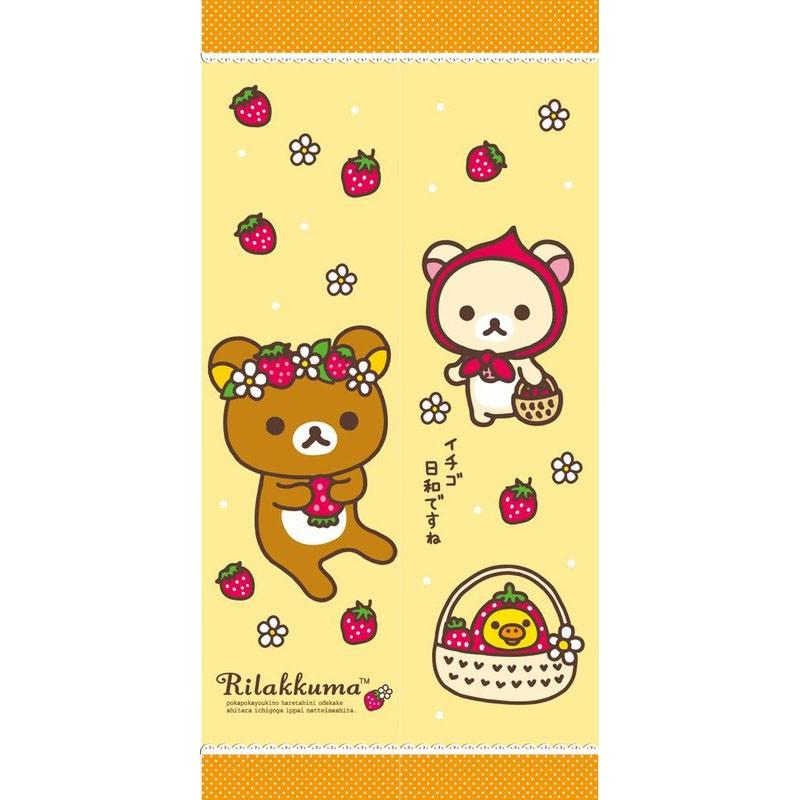 可可洛 200 元Rilakkuma 懶懶熊拉拉熊妹小雞草莓隔間長門簾150cm 黃色