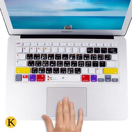 蘋果電腦筆記本PRO MACBOOK AIR13 15 17 寸PS  鍵盤保護膜