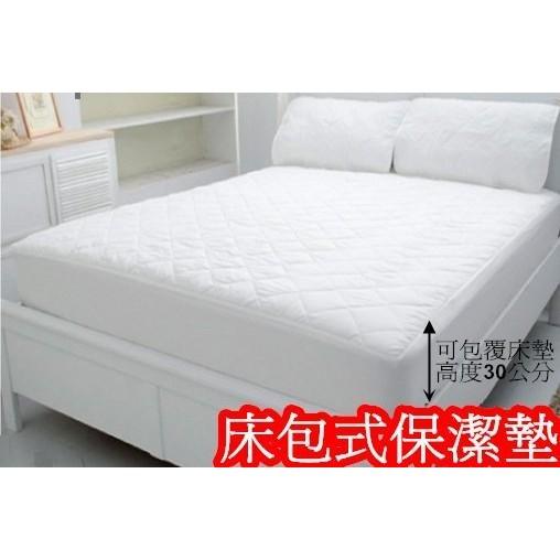 ~床工坊~保潔墊床包5 尺雙人防潑水保潔墊床包 單人3 5 尺雙人加大6 尺, 馬卡龍保潔