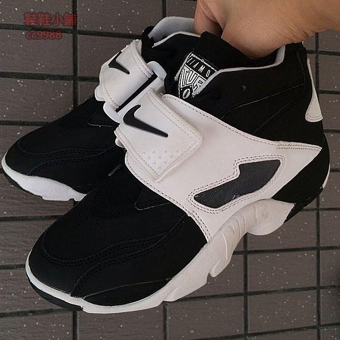 ~鞋鞋小鋪~Nike Air Diamond Turf 2 GS VEER 鑽石魔鬼氈訓練