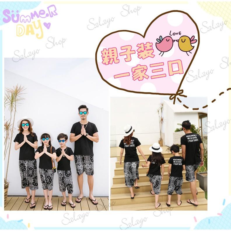 休閒渡假款ღ親子裝一家三口母女裝父子裝情侶裝泰國風套裝