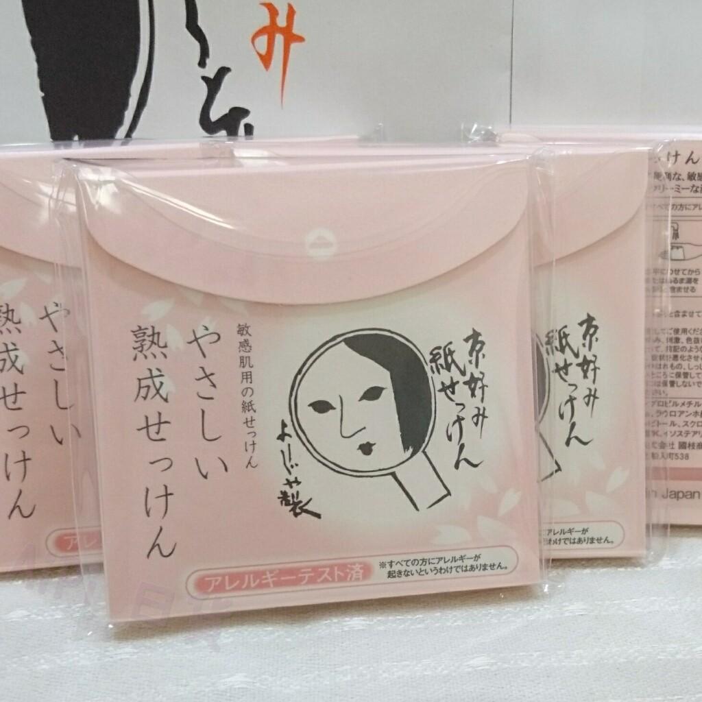 京都YOJIYA 優佳雅藝妓季節限定櫻花款熟成香皂洗臉紙香皂洗顏紙