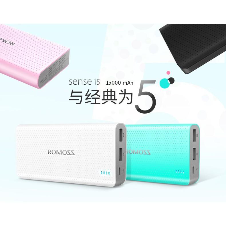 雷門3C ROMOSS 正品sense 15 15000 毫安移動行動電源超薄大容量充電寶