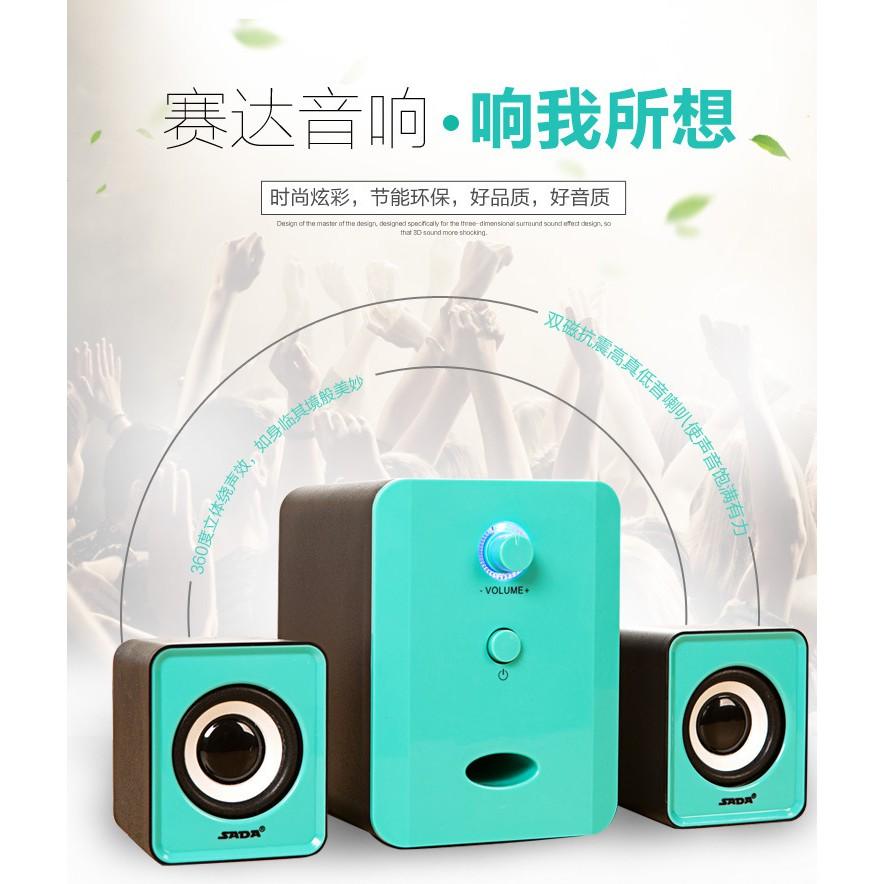 SADA D 201 台式機電腦音響筆記本手機小音箱迷你USB 有源重低音炮