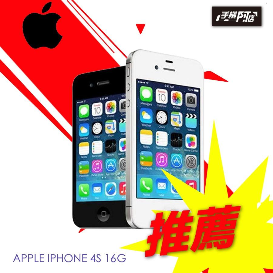 手機阿店Apple iPhone4s 16G 99 成新 機顏色齊全