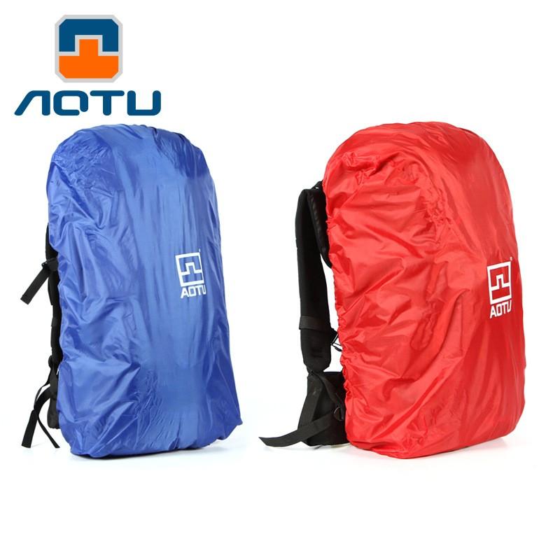 無接縫登山包防雨罩背包防雨罩40 90L 大號中 6926