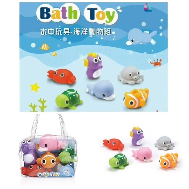 寶貝最愛洗澡玩具KUKU 酷咕鴨水中玩具海洋動物組