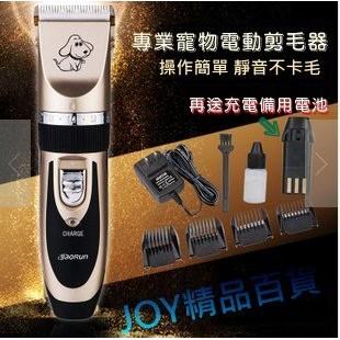 多送1 備用電池寵物電動剃毛器寵物電動剪泰迪理髮器寵物電剪充電式剃毛刀用品寵物剪毛器JOY