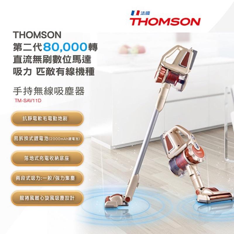 THOMSON 第 8 萬轉DC 無刷馬達無線吸塵器TM SAV11D