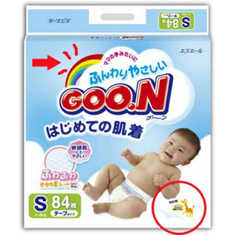 ~GOO N ~ 大王紙尿褲境內版S84 片~ ‧給寶寶 的