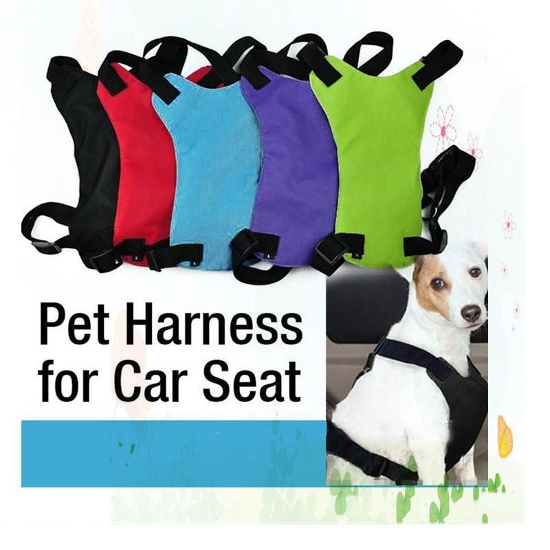 寵物汽車安全座椅安全帶可調節衣領