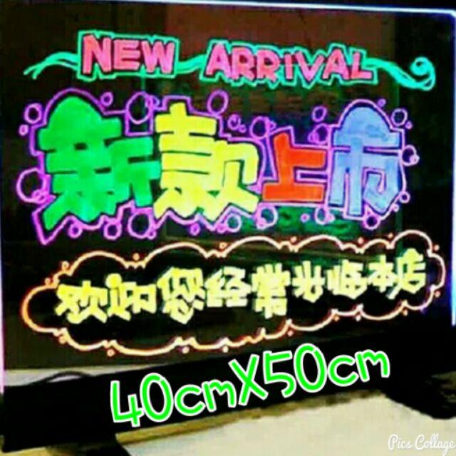 00199 ~LED 廣告板40cm ×50cm ~買一送4 支螢光筆LED 螢光板LED