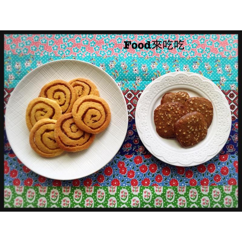 餅乾:迷迭香咖哩酥脆餅