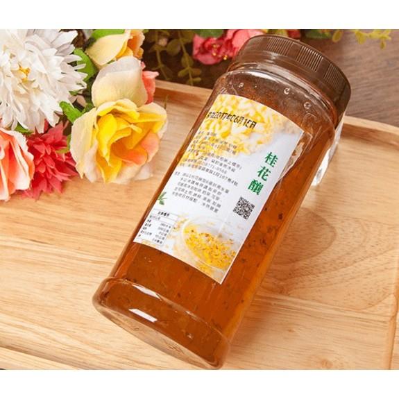 健康桂花釀玫瑰花釀金桔檸檬百香果蜜600g
