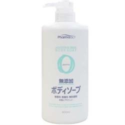 熊野Pharmaact Zero 無添加天然洗髮精、沐浴乳、潤髮乳600ml
