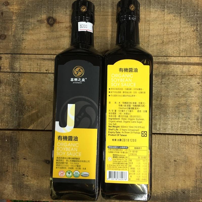 有機黃豆醬油210ml 115 _500ml 200