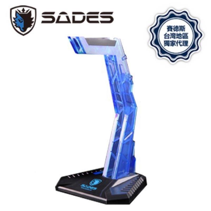 小公主~賽德斯SADES 血狼牙杖電競耳麥掛架耳機展示架收納架藍色