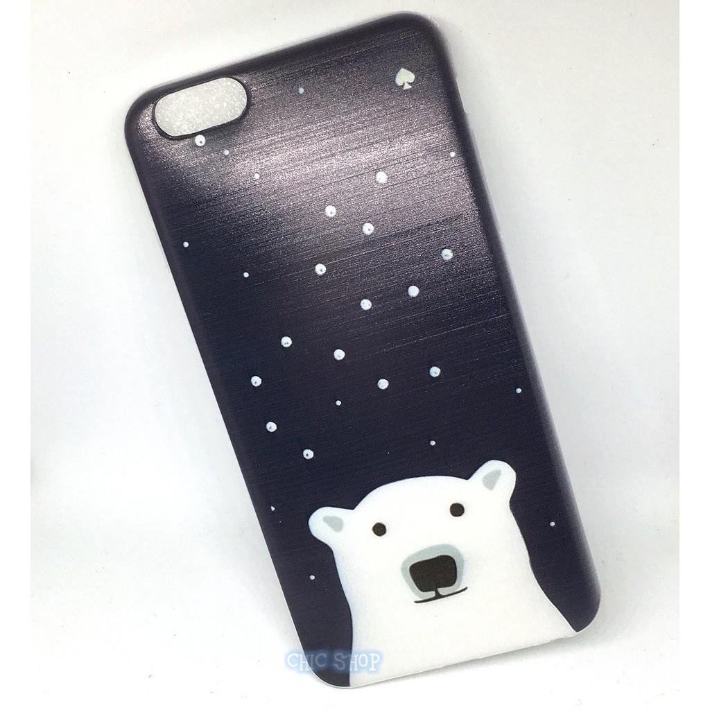 北極熊手機殼iPhone 7 6S 三星S7 Note 5 SONY XA Z5 華碩HT