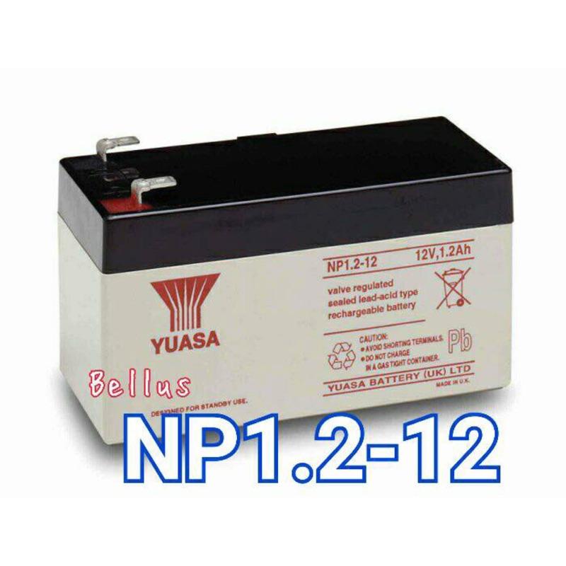 湯淺YUASA 不斷電系統電池NP1 2 12 12V1 2AH
