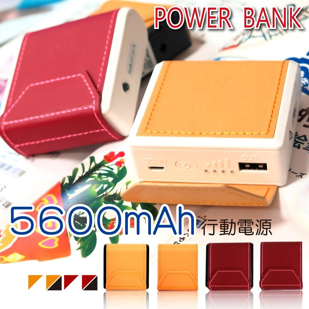 POWER BANK 5600mAh 2A 行動電源TAK PB60