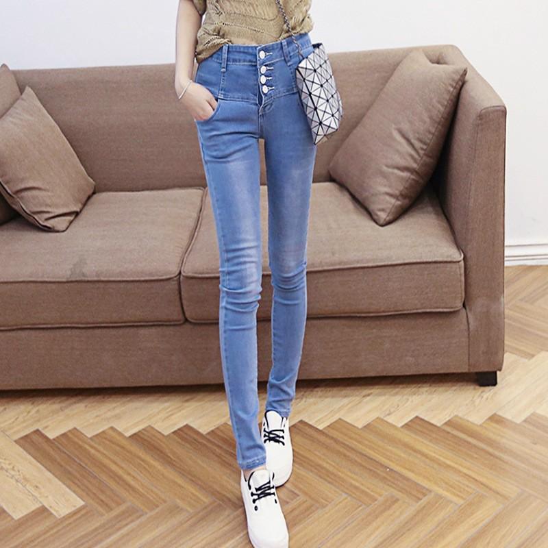 女裝牛仔褲淺色高腰排扣牛仔褲長褲磨白淺色小腳褲