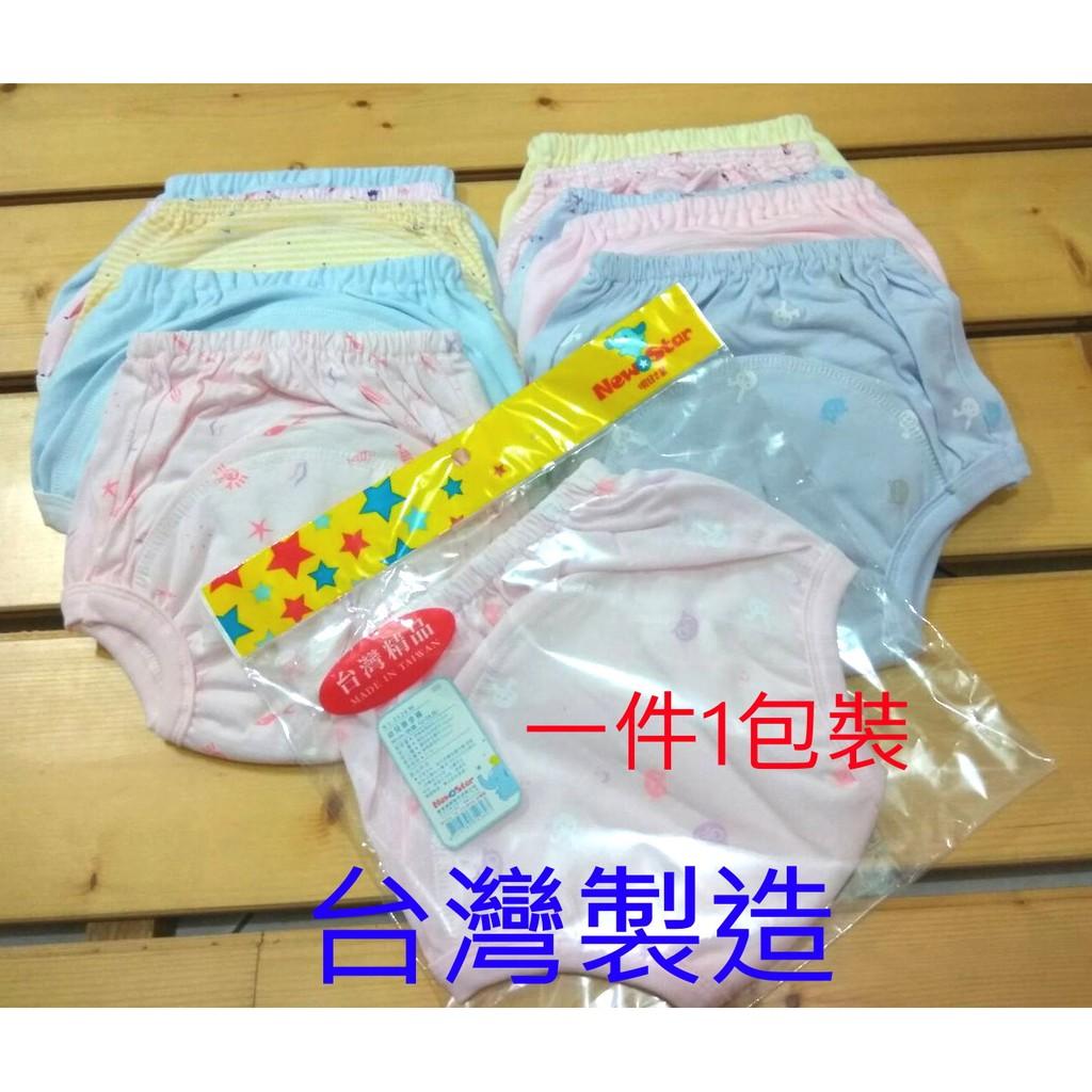 學習褲 戒尿布褲防水練習褲環保尿布 超 超 以止