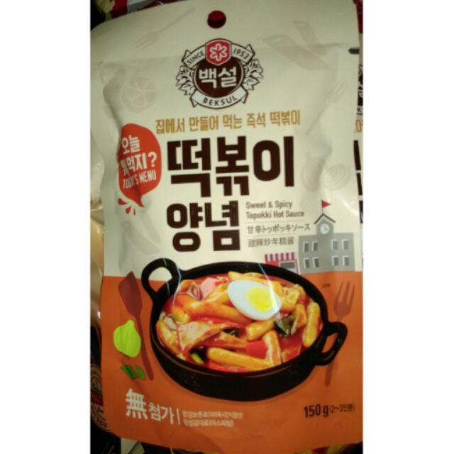 韓香小舖韓國辣炒年糕醬150g