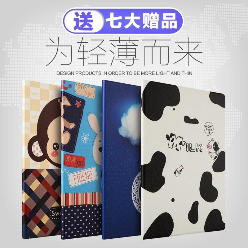2017 蝦皮 爆款zoyu 蘋果iPad air2 保護套卡通ipadair 平板5 6