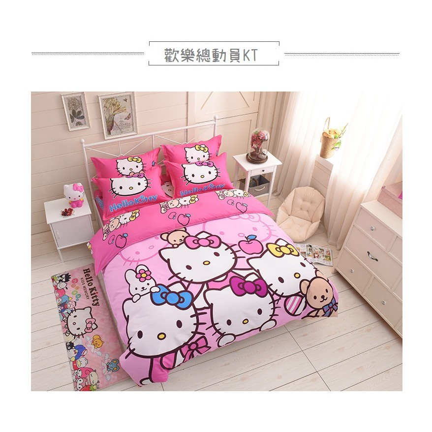 歡樂總動員KITTY 凱蒂貓款床單床包床組單人雙人雙人加大床組三件組四件組 MLH01