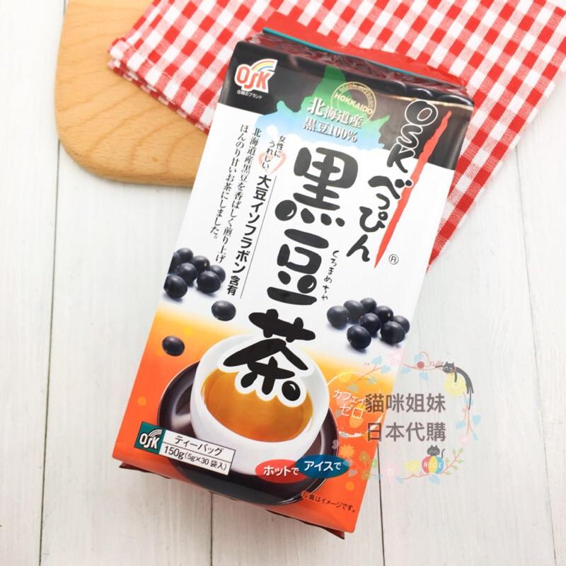 小谷穀物OSK 北海道黑豆茶150g 5gx30 袋北海道產黑豆100