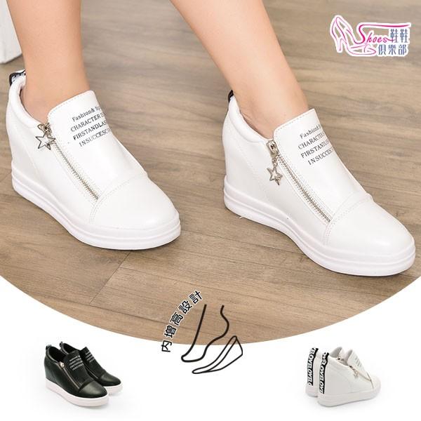 內增高~鞋鞋俱樂部~~054 198 ~ 皮革雙拉鍊舒適楔型厚底增高休閒懶人鞋.2 色黑白