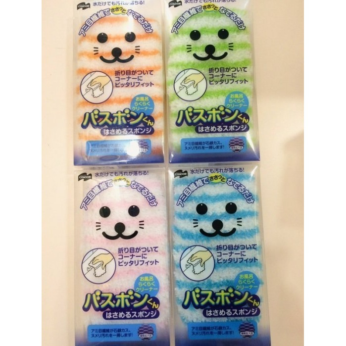 小海豹浴室海綿擦3 色顏色 出貨