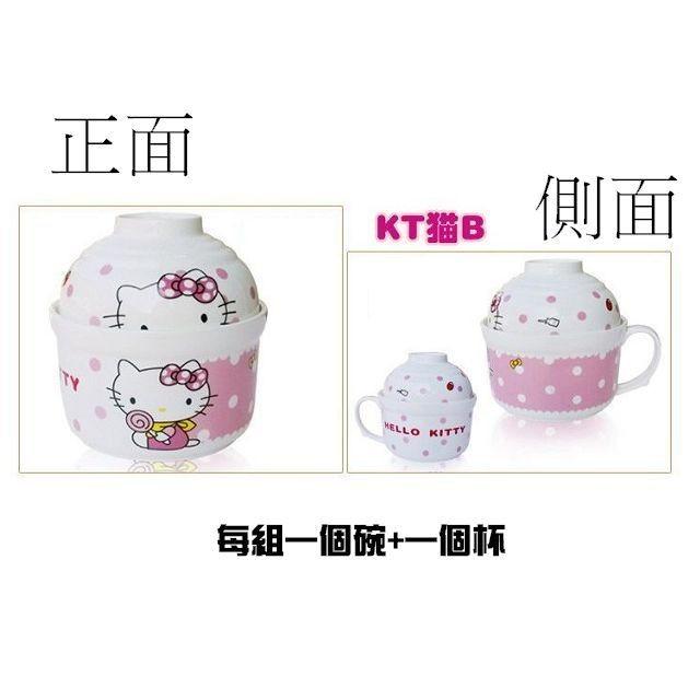 美學小屋hello kitty 泡麵碗 凱蒂貓泡麵碗組、卡通碗、湯碗、點心碗、湯麵碗、飯碗