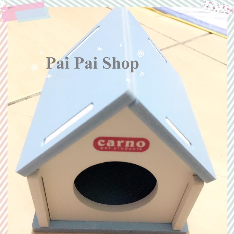 卡諾Carno 倉鼠小動物 寵物生態板 牧場風小屋房屋小窩房子冬天夏天溫暖降溫