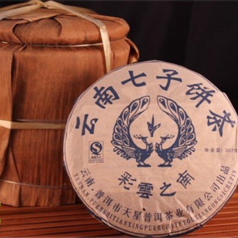 老公的店雲南七子茶餅普洱茶普洱茶餅357 克片