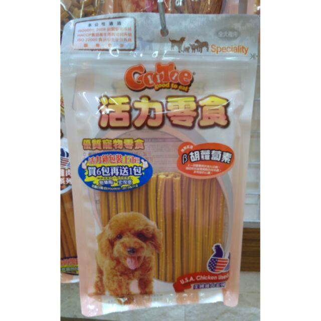 ~汪星球~活力零食新包裝Cr48 胡蘿蔔素雞肉條200g 無截角臺灣寵物零食第一品牌每包1