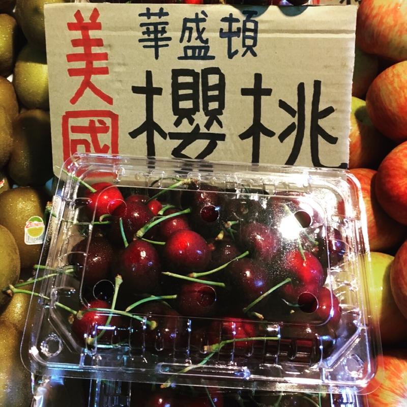 ~珍鮮果園~美國空運結束~海運來台華盛頓9row 加州西北櫻桃淨重1 公斤盒(可單購 )