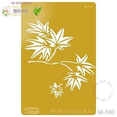 銅片浮雕藝術型版楓葉9 7 x 6 5 cm M 100