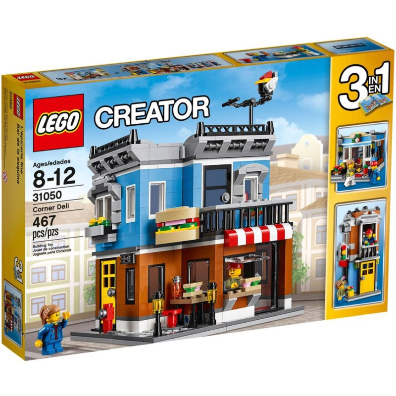 ![翔智]LEGO 樂高CREATOR 系列31050 轉角熟食店