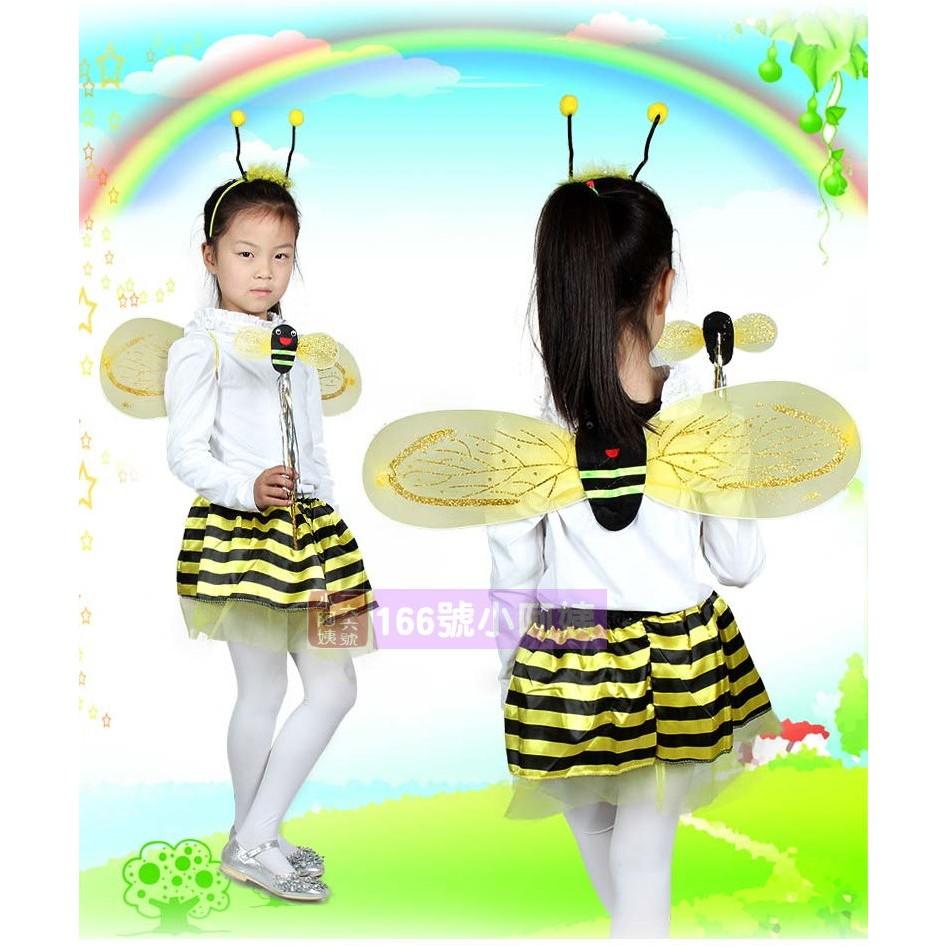~166 號小阿姨~男童女童蜜蜂裝翅膀裙子萬聖節表演活動主題派對公主裙三件套四件套~